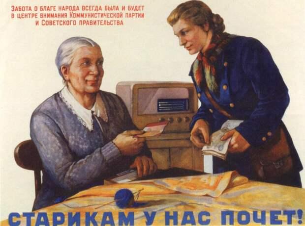 Источник фото: 9111.ru