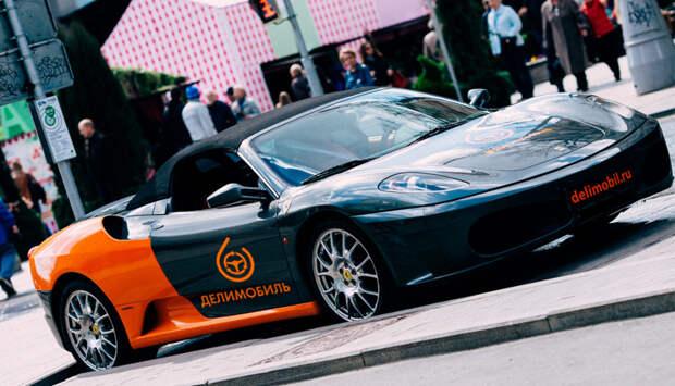 Ferrari F430 Spider — бесценно авто, аренда, кашеринг, москва