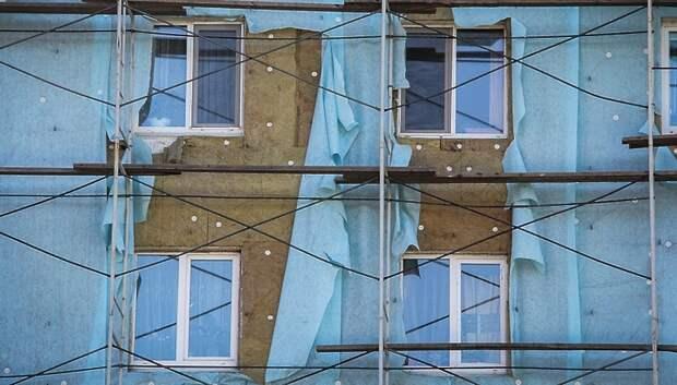 Жителям Подмосковья рассказали, куда обращаться за сведениями о капремонте домов