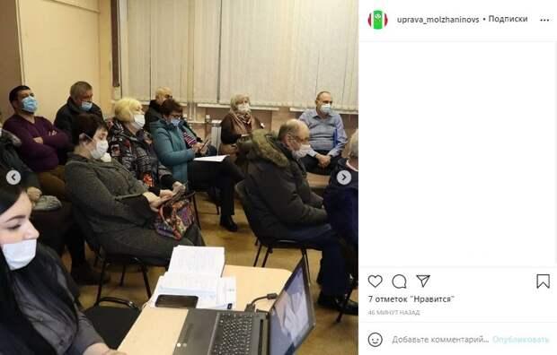В управе обсудили благоустройство Молжаниновского