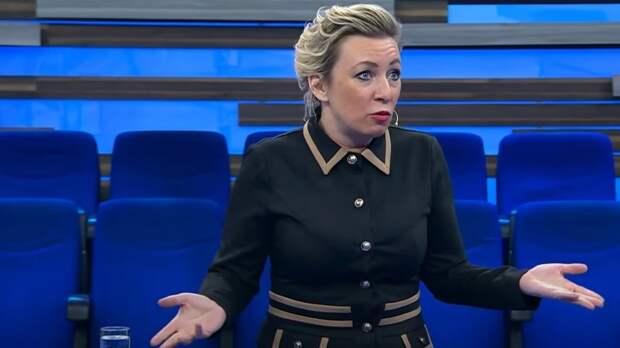 Захарова оценила последствия высылки дипломатов РФ из Праги