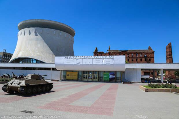Музей обороны Сталинграда