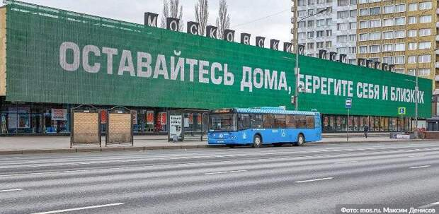 Собянин возобновил социальную помощь для пожилых, находящихся на домашнем режиме москвичей