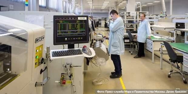 Собянин рассказал, как технопарки изменили облик промышленности Москвы. Фото: Д. Гришкин mos.ru