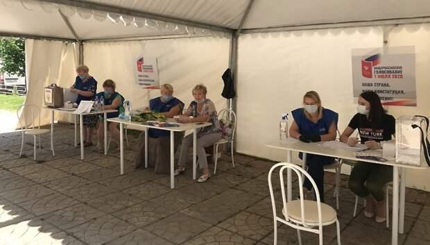 Свыше 140 избирательных участков в Подольске приступили к работе в штатном режиме