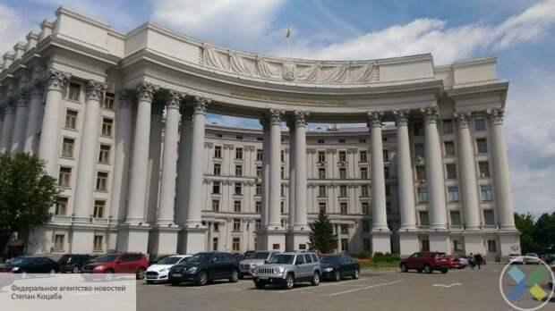 МИД Украины выразило протест против расширения Россией санкционного списка