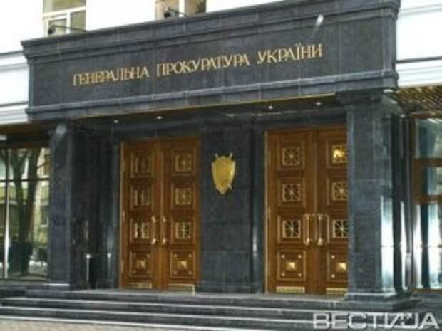ГПУ требует снять неприкосновенность с Олейника и Калетника