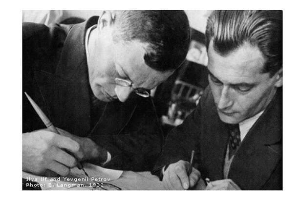 Ильф и Петров: самый смешной и смелый писательский дуэт