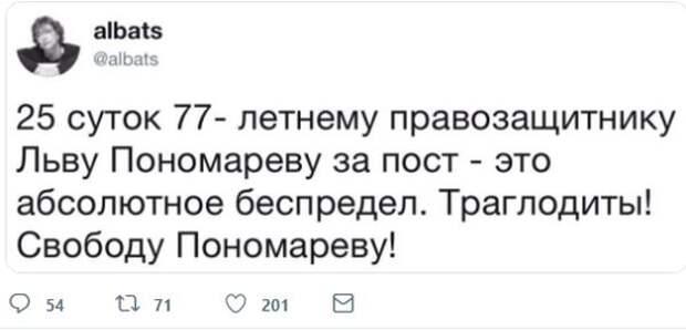 «Либеральные хроники: загадочная любовь к Киеву, сбой аксакалов и бессмертный Аркадий Бабченко »