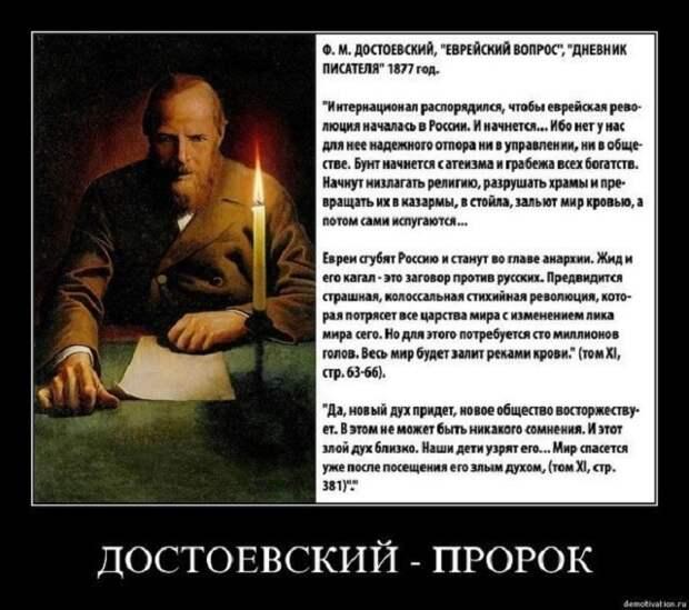 """Проклятье Древнего Ханаана. Гидра """"русской"""" революции"""