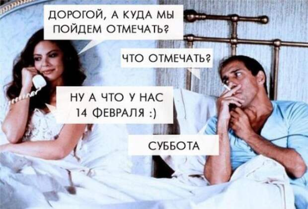 Смешная галерея фото приколов - 17