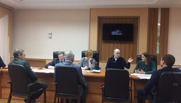 Общественники Подольска отчитались о проделанной работе на заседании совета