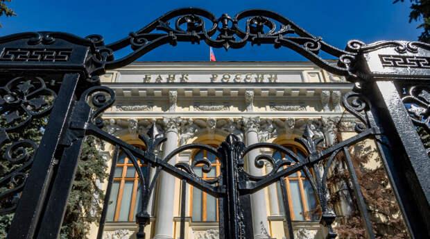 ЦБ РФ пошел на радикальные меры и повысил ключевую ставку сразу на 50 базисных пунктов
