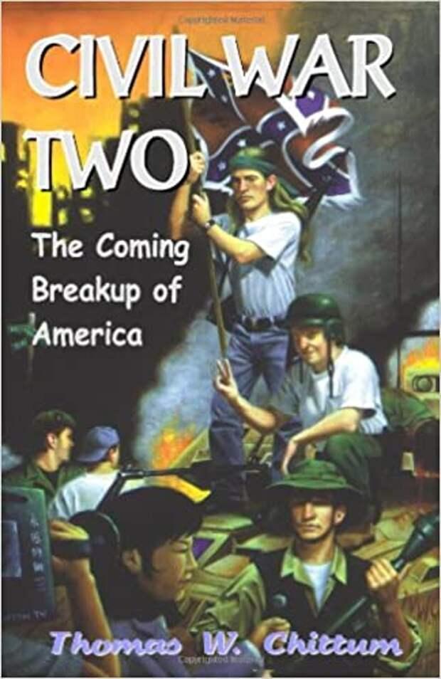 Вторая гражданская война, или Грядущий крах Америки