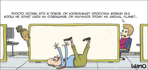 10+ забавных и циничных комиксов, высмеивающих современное общество