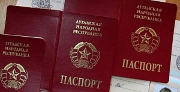 Даёшь паспорт ЛНР!
