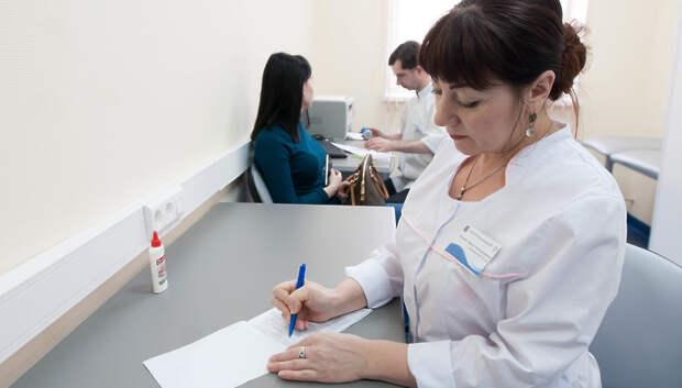 Опрос по выявлению проблем в медучреждениях региона стартовал в Подмосковье