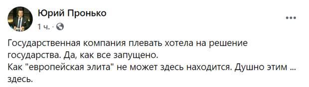 """""""Госкомпания наплевала на государство"""": """"Аэрофлот"""" обвинили в нелегальных перевозках"""