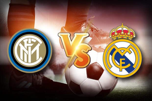 «Интер» – «Реал»: прогноз на матч Лиги чемпионов. Битва на встречных курсах