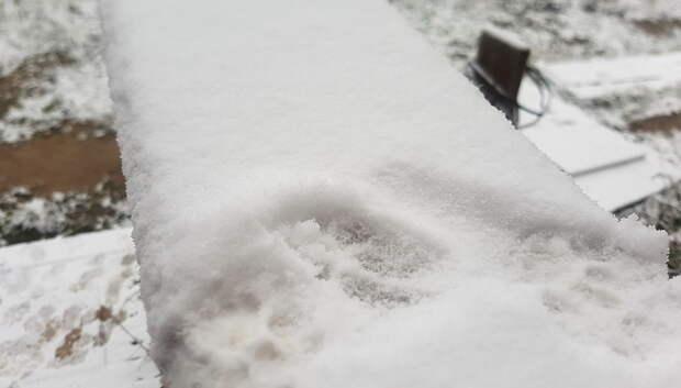 Высота снежного покрова на западе Подмосковья достигла 3 сантиметров
