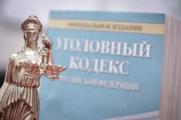 В отношении 21 спецсубъекта в Краснодарском крае ведется расследование