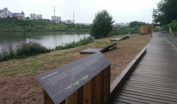 Купание в озере Щелоковского хутора назвали опасным
