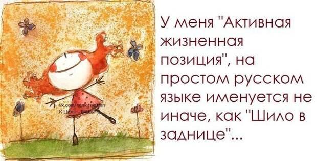 Люблю жить без проблем... Жаль не умею....Улыбнемся))