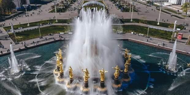 В конце апреля в Москве откроются фонтаны