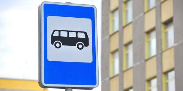 В Савеловском временно изменился маршрут 466 автобуса