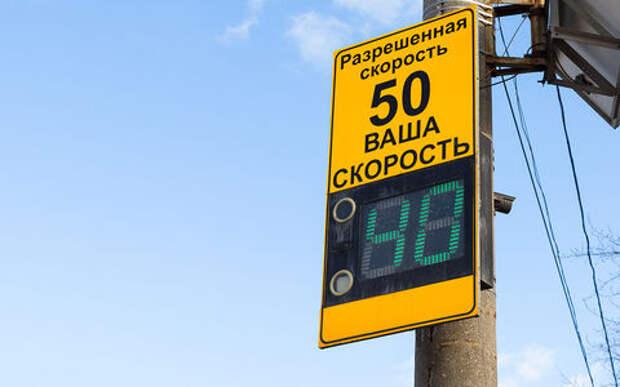 Безопаснее ездить — быстрее или медленнее?