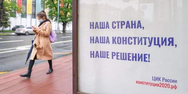 Социальные гарантии для населения будут вписаны в основной закон страны