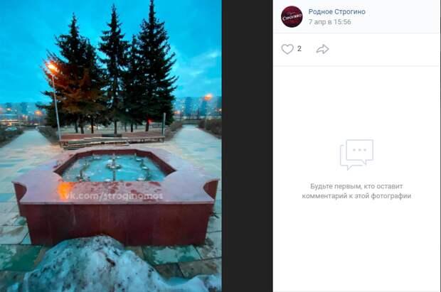 Продолжается ремонт фонтана на Строгинском бульваре — управа