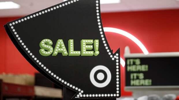 Аналитики выяснили, что россияне покупали на ноябрьских распродажах