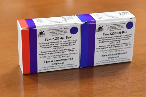 В Удмуртию поступили 40 тысяч доз «Спутника V»