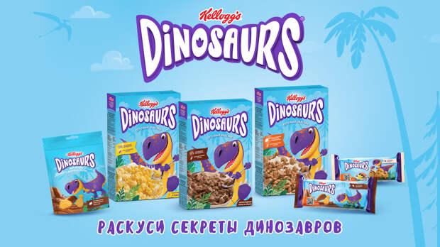 Динозавры заговорили голосами звезд