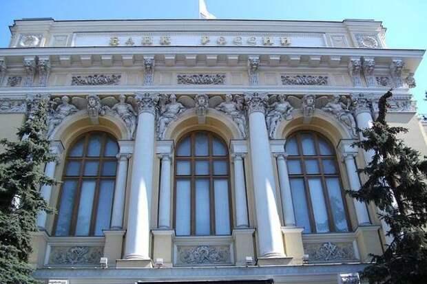 Центробанк сжег в аду «банковской санации» миллиарды Пенсионного фонда – Делягин
