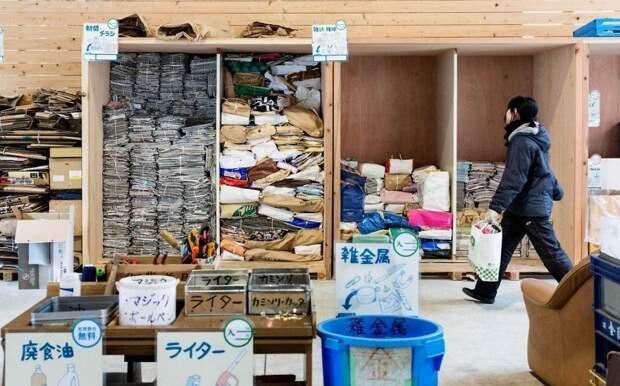 Как японский город Камикацу пришел к нулевым отходам