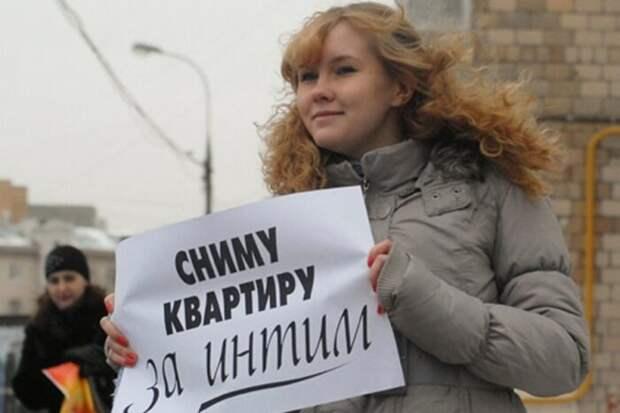 В Москве резко сократилось предложение жилья в аренду