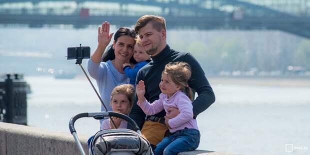 Семейный психолог проведёт встречу в Хорошёво-Мнёвниках 5 августа