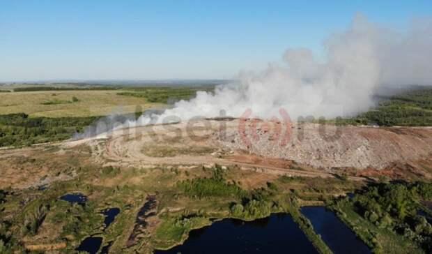 МУП «Спецавтохозяйство» Уфы объяснило причину пожара на полигоне в Новых Черкассах