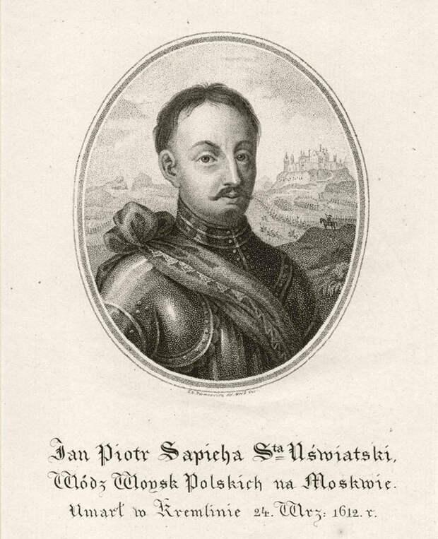 Ян Пётр Сапега, 1569−1611. <br>