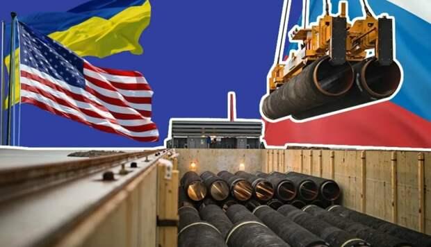 Запуск «Северного потока-2» похоронит украинский ГТС