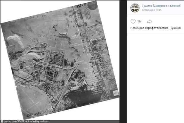 Фото дня: Тушино на немецкой аэрофотосъемке времен войны