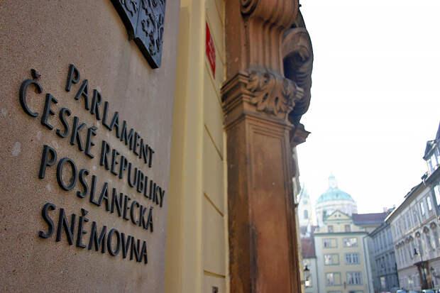 Кабмин Чехии призвал потребовать от России компенсацию за взрыв