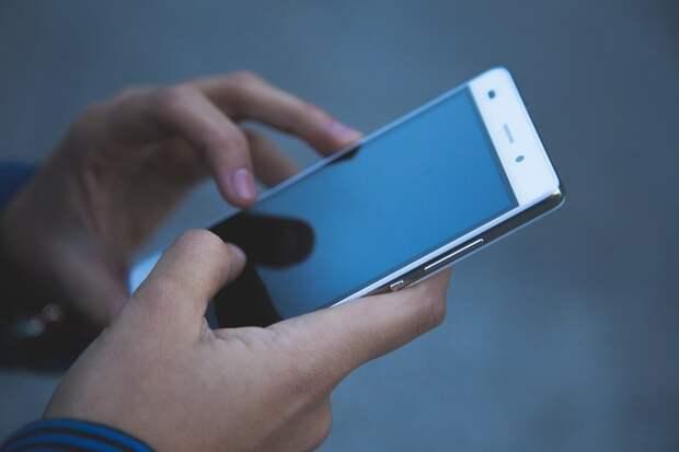 Руки, Телефон, Смартфон, Электроника, Мобильный Телефон