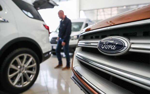 Владельцев Фордов не бросят: дилеры остаются
