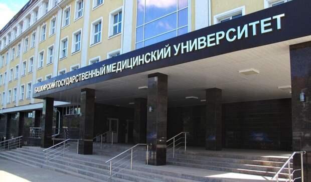 К очным занятиям в Башкирии могут не допустить не вакцинированных студентов
