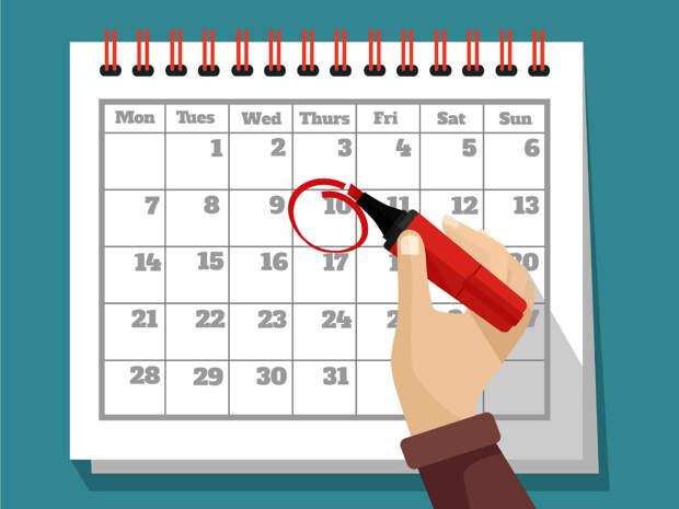 Какой сегодня праздник: 23 марта 2020 года