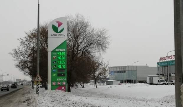 Крупнейшая вОренбуржье сеть АЗС «Башнефть» снова подняла цены натопливо