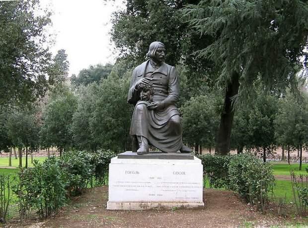 15. Памятник Николаю Гоголю памятники, ссср